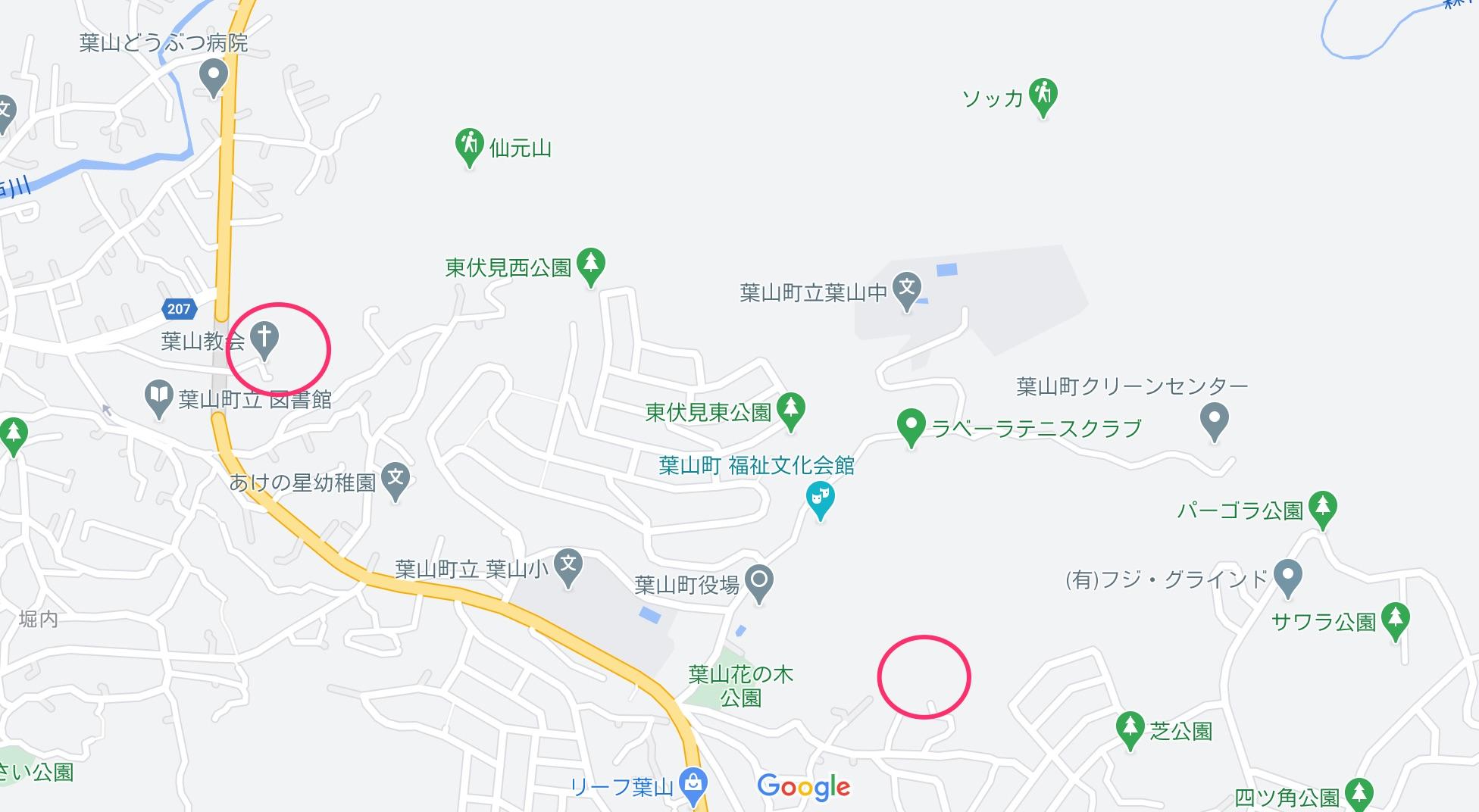 仙元山ハイキングコース2つのスタート、どちらがおすすめ?